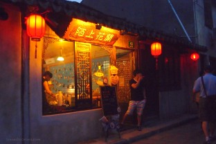 Xinchang ancient watertown by night